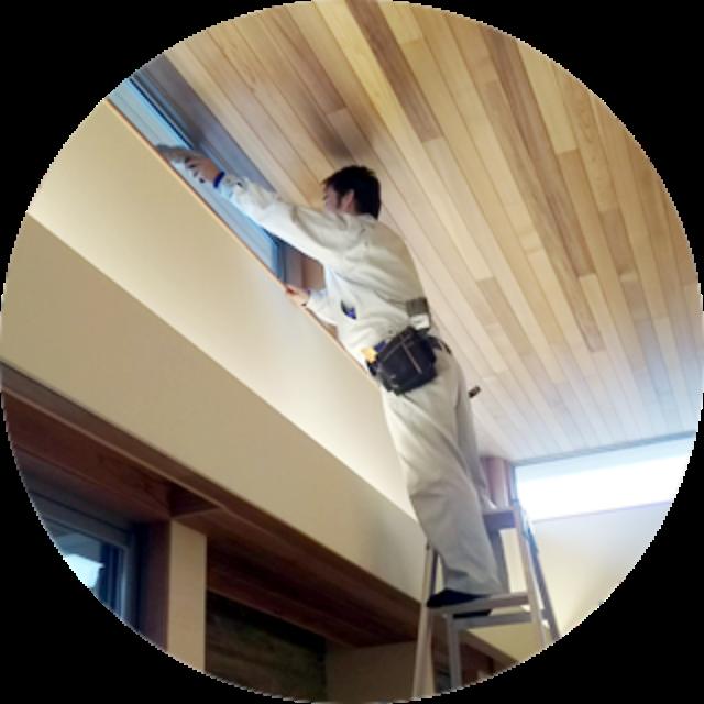 高所の窓・梁などの掃除
