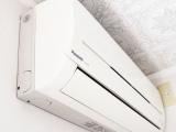 家庭用エアコンクリーニング