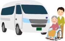 イラスト:福祉施設送迎バス