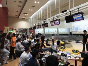 九州防水グループボーリング大会