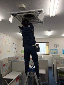 福岡市大橋天井エアコン洗浄