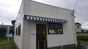 広川町店舗外壁洗浄