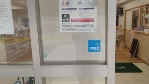 久留米市成田山幼稚園イオニアミスト施工